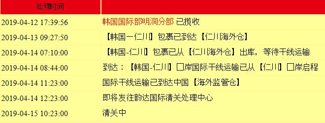 QQ截图20190415175005.png